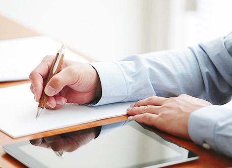 企业标准化管理体系